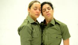 ReutShemsh_LEVIAH(c)RonniShemdar2